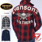 バンソン 長袖チェックネルシャツ メンズ VANSON nvsl-809