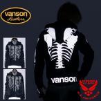 バンソン パーカー VANSON nvsz-610