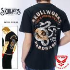 スカルワークス ×陣内公平 着用モデル 半袖Tシャツ メンズ SKULL WORKS クローズ&ワースト scw-1107