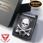 �Х� ������åȥ����� VANSON vp-115-05-c