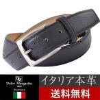 イタリア本革  レザーベルト ビジネス ベルト ブランド 14バリエ サイズ調整可能 メンズ ビジネス 牛革