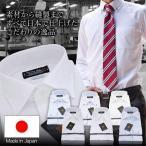 日本製ワイシャツ yシャツ 純日本製 長袖 葛飾北斎  送料無料 形態安定 スリム セール オープン記念