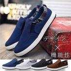 スニーカー メンズ ローファー スリッポン 靴 多機能インソール 防臭 疲れにくい 歩きやすい 履きやすい