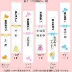 御出産祝い「熨斗(のし)」(熨斗のみの御注文はできません)