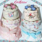 Cath kidston - キャスキッドソン 出産祝い おむつケーキ 3段 オムツケーキ ロンパース 女の子 男の子 送料無料
