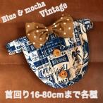 小中大型犬サイズ蝶ネクタイクラシックタキシードアメリカンブルービンテージプリントボウタイ