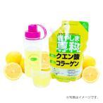 燃やしま専科レモン味500g 送料無料 クエン酸 コラーゲン