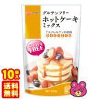 熊本製粉 グルテンフリー ホットケーキミックス 200g×10袋入 /食品