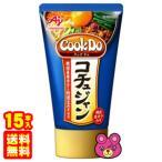 味の素 Cook Do コチュジャン チューブ 90g×15本入 クックドゥ /食品