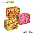 ハウスウェルネスフーズウコンの力 6本パック各種×よりどり5種類セット /合計:30本/食品