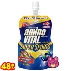 味の素 アミノバイタル スーパースポーツ パウチ 100g×30個入×2ケース:合計60個 /飲料