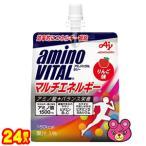 味の素 アミノバイタル ゼリードリンク マルチエネルギー パウチ 180g×30個入 /飲料
