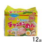 イトメン チャンポンめん 100g×5個入×6袋×2ケース:合計12袋 /食品