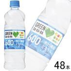 サントリー グリーンダカラ PET 600ml×24本入×2ケース:合計48本 GREEN DAKARA /飲料