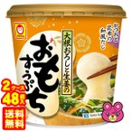 2ケース/ 東洋水産 マルちゃん 食べるスープ 大根おろしと生姜のおもちすうぷ カップ 38g×24個×2ケース:合計48個 お餅 /箱/ケース/食品