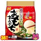 東洋水産 マルちゃん おだしのきいたおもちすうぷ 3食入×12パック お餅 /箱/ケース/食品