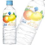 ダイドー ミウ レモン&オレンジ PET 550ml×24本入×2ケース:合計48本 /飲料