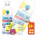 ダイドー ミウ スパークリングレモン PET 500ml×24本入 /飲料