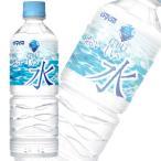 ダイドー ミウ おいしい水 PET 550ml×24本入×2ケース:合計48本 /飲料