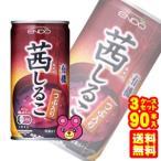 3ケース/ 遠藤製餡 オーガニック 茜しるこ 缶 190g×30個入×3ケース:合計90個 おしるこ /飲料
