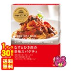 ピエトロ 洋麺屋ピエトロ パスタソース なすとひき肉の辛味スパゲティ 120g×30箱入 /食品