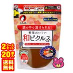 オタフク 和ピクルスの酢 ジップ付き パウチ 200ml×10個入×2ケース:合計20個 /食品