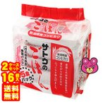 サトウ食品 サトウのごはん 新潟産 コシヒカリ 200g×5食パック×8個入×2ケース:合計16個 /食品
