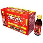 金陽製薬 ビタカイザー 指定医薬部外品  瓶 100ml×50本入 /飲料