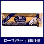 片岡物産 ジュゼッペ・コッコ スパゲッティNo.33(1.7mm)  500g×24入り/箱 /食品