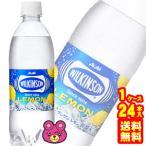 ウィルキンソン タンサン レモン 500ml×24本 PET