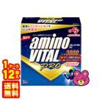 味の素 アミノバイタル プロ 30本×12箱入 アミノバイタルプロ /代引不可/食品