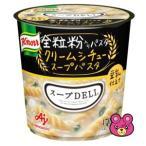 味の素 クノール スープDELI 豆乳仕立て クリームシチュースープパスタ 全粒粉入りパスタ使用 カップ 41.2g×48個入 スープデリ /食品