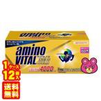 味の素 アミノバイタル GOLD 60本×12箱入 アミノバイタルゴールド /代引不可/食品