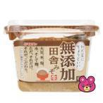 マルサンアイ カップタイプ みそ 無添加 田舎 650g×6個 味噌 米みそ こうじみそ /食品