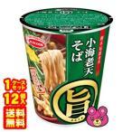 エースコック まる旨 小海老天そば 57g×12個 /食品