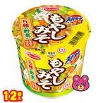 スーパーカップミニ もやしみそラーメン 51g×12個/箱/食品