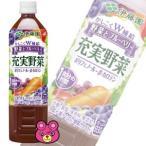 充実野菜 ブルーベリーミックス 930g ×12本