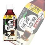 アサヒ カルピス 「健茶王」黒豆黒茶 〔特定保健用食品〕PET350ml×24本入(飲料)