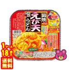 五木食品 鍋焼えび天うどん 220g×18/箱 /食品