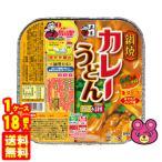 五木食品 鍋焼カレーうどん 220g×18/箱 /食品