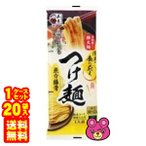 五木食品 つけ麺 濃厚魚介豚骨 180g×20袋入 /食品