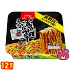 サンヨー食品 サッポロ一番 旅麺 浅草 ソース焼きそば 109g×12個入 /食品