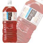 サントリー烏龍茶〔ウーロン茶〕 PET2L×6本入(飲料)