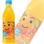 サントリー なっちゃん オレンジ PET 425ml×24本入 冷凍兼用ボトル /飲料