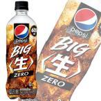 サントリー ペプシ Jコーラ ゼロ PET 490ml×24本入 Jコーラ /飲料 ( ペプシストロング ゼロ リニューアル品 )