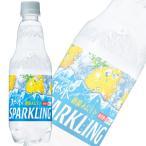 サントリー 南アルプスの天然水 スパークリング レモン PET 500ml×24本入 /飲料