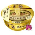 東洋水産 マルちゃん正麺 濃ごま担担麺 カップ 123g×12個入 ラーメン /食品