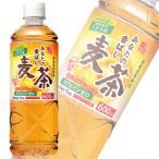 サンガリア あなたの香ばしい麦茶 PET500ml×24本入(飲料)
