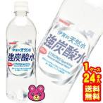 サンガリア 伊賀の天然水強炭酸水 PET 500ml×24本入 /飲料