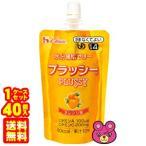 ハウス食品 水分補給ゼリー プラッシー オレンジ味 120g×40個入 /食品